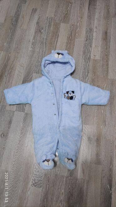 Детский мир - Маевка: Комбинезон теплый на осень, подойдёт и мальчику и девочке 0-6 мес