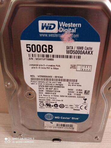 Электроника - Лебединовка: СРОЧНО!! продается жёсткий диск(хард)на ПКСостояние хорошее,нет ни