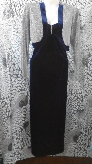 Продаю платье б/у тёмно-синий велюр, в Бишкек