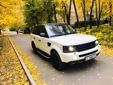 шоп тур в ташкент из бишкека in Кыргызстан | ОТДЫХ НА ИССЫК-КУЛЕ: Land Rover Range Rover Sport 3.6 л. 2007 | 150 км