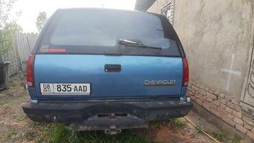 шевроле субурбан в Кыргызстан: Chevrolet Suburban 5.7 л. 1993   777 км