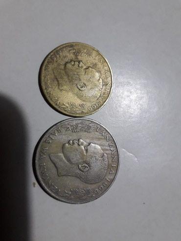 Монеты Танзании в Токмак