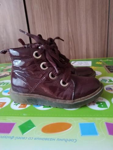 Ботинки Зара 27 размер в Лебединовка