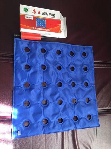 Медтовары - Кара-Балта: Продаю коврик 45*45см, цена 650 сом и резиновый надувной круг от про