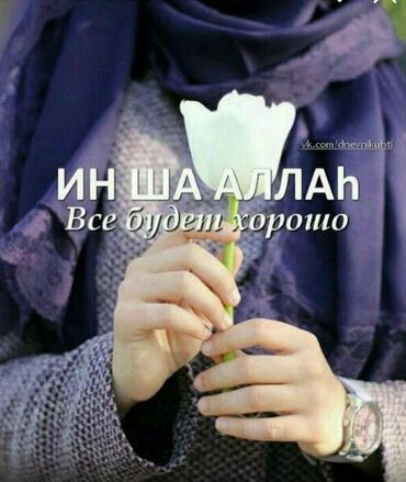 снять дом на сутки недорого в Кыргызстан: Швея. Возьму работу на дом. Интересует только постоянные!