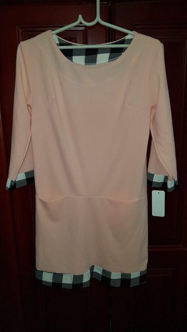 Roza haljina - Veliko Gradiste