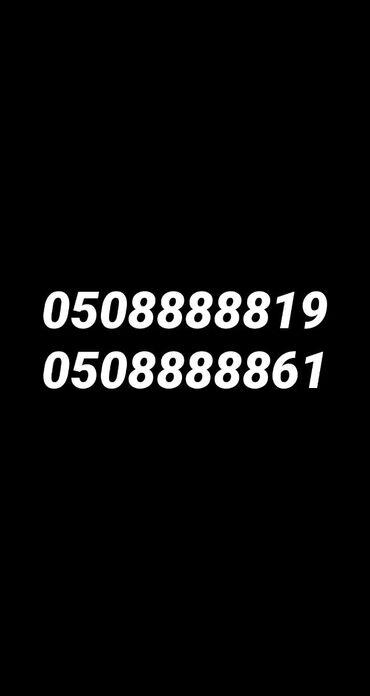 Красивые номера  Мобильный оператор О Прошу за комплект 2000 сом Одна