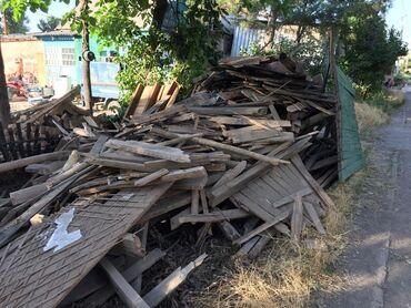 Строй материалы б/у сухие на дрова можно, за кучу на фото, находится в