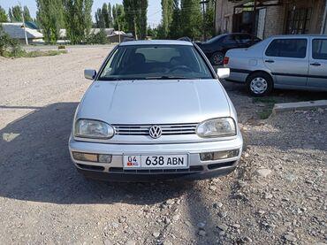 Volkswagen - Ала-Бука: Volkswagen Golf 1.8 л. 1994