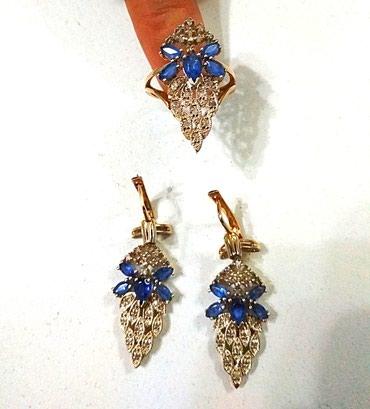 Комплект с бриллиантами и сапфиром в Бишкек