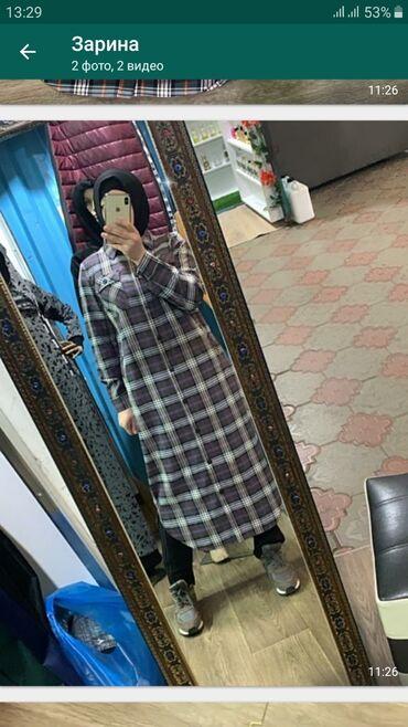 женская платья размер 44 в Кыргызстан: Рубашка платья женская размеры 44-46,48-50 1450сом