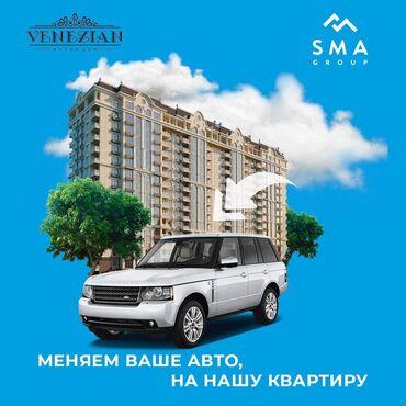 """авто номера бишкек в Кыргызстан: Строительная компания """"SMA GROUP"""" меняет авто на новые квартиры!!! По"""