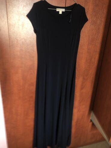 Μπλε μακρύ γυναικείο φόρεμα Michael Kors σε άριστη κατάσταση φορεμενο