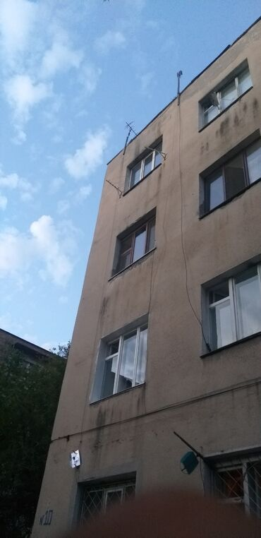 dry dry в аптеках бишкека в Кыргызстан: Продаём комнату квартирного типа, 18кв.м!!!! в центре Пишпека! Рядом