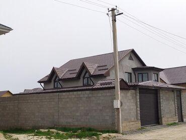 Продается дом 1 кв. м, 7 комнат