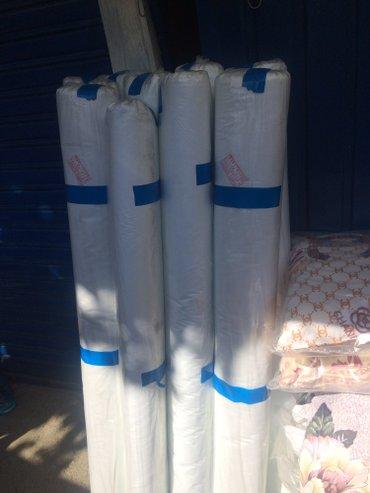 ящики для абрикоса в Кыргызстан: Марли оптом ткани для маски плотные, хорошие, ширина 1,5 для маски 2