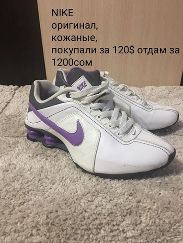 𝐌𝐚𝐝𝐞 𝐢𝐧 𝐔𝐬𝐚 -Nike -Кожа -37 размер