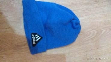 Bakı şəhərində а новая шапка для парня