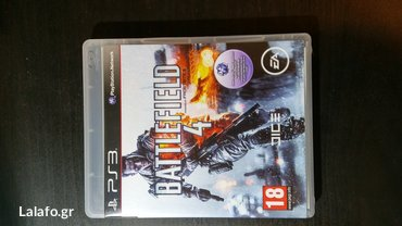 PS3 BATTLEFIELD 4 σε Athens