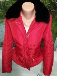 Новая яркая курточка очень хорошего качества! Подойдет на осень-теплые