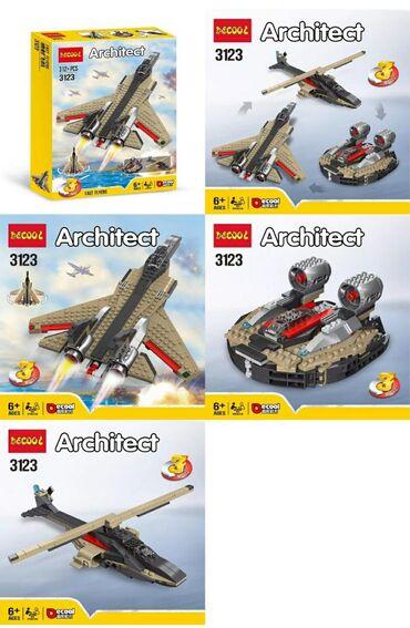 Конструктор лего 312 деталей 3 в 1 Конструктор хорошо развивает мотори