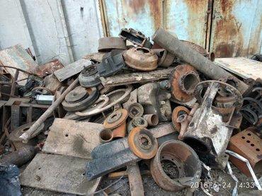 Куплю метал дорого самовывоз в Бишкек