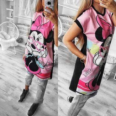 Haljine   Rumenka: Haljina/tunika Minnie MouseVelicina uni (s, m, l) Dostupno u vise