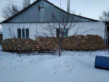тойота королла бишкек цена в Кыргызстан: Продаю дрова сухие цена договорная обращайтесь по номери