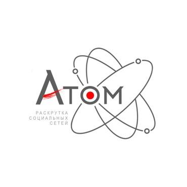 Раскрутка Instagram Атом - это в Бишкек