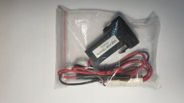 Продаю USB зарядку для Toyota, вставляется вместо штатной кнопки