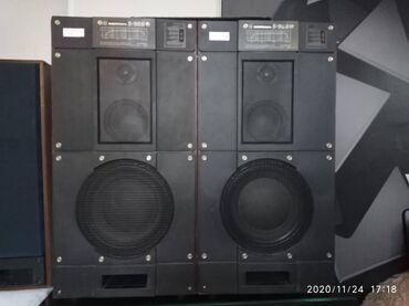 dvigatel n в Кыргызстан: Radiotehnika S-90B