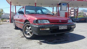 Honda Civic 1.5 l. 1991 | 174334 km