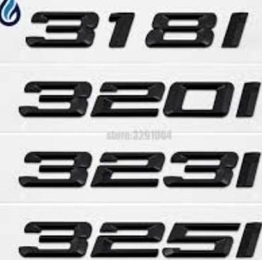 Бмв 318,320,325,323,330, запчасти в наличии из Японии и Европы,корпус в Бишкек