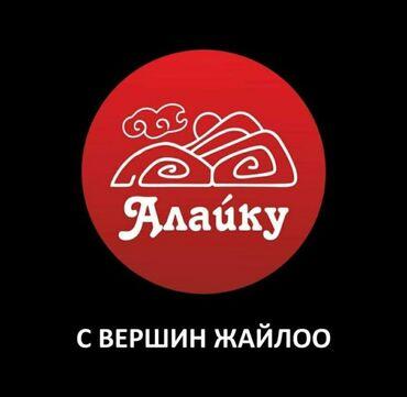 продажа сотовых телефонов в бишкеке в Кыргызстан: Торговый агент. Без транспорта. С опытом. 6/1