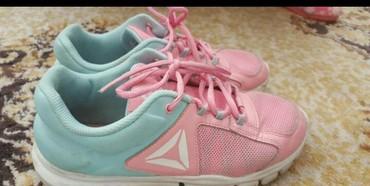 Ženska patike i atletske cipele | Pozarevac: Reebok patike u broju 37