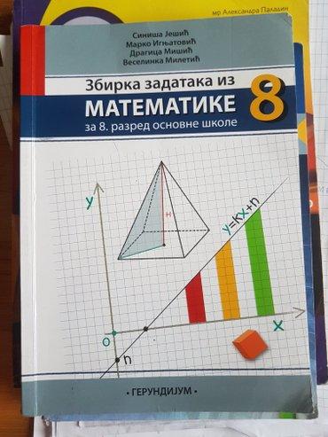 Matematika Gerundijum 8 zbirka zadataka iz matematike za osmi razred - Beograd