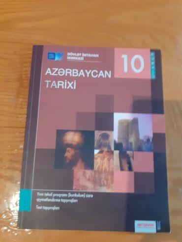 is yerleri 2018 - Azərbaycan: Təzədir,2018-dir