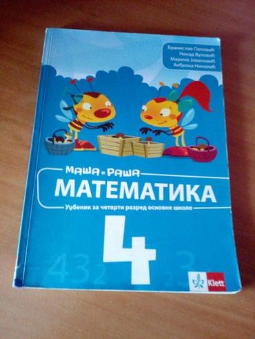 Matematika udzbenik Maša i Raša za 4. razred.Klett - Novi Pazar