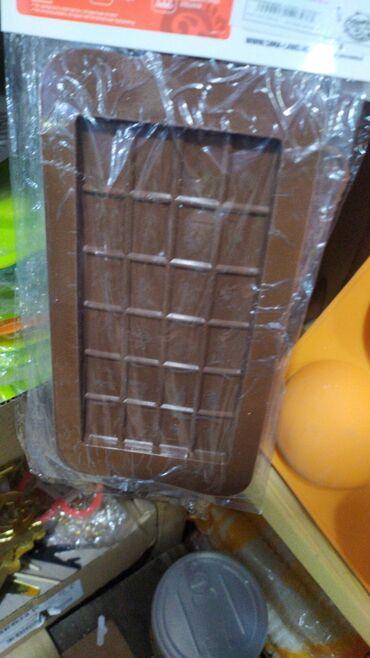 Силиконовые формы для шоколада и для выпечки