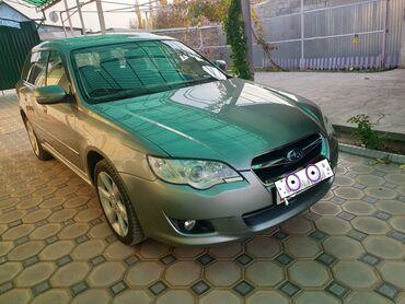 Бу гбо - Кыргызстан: Subaru Legacy 2 л. 2007   220000 км