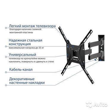 Угловой крештейн для телевизораповоротный кронштейн для телевизора на