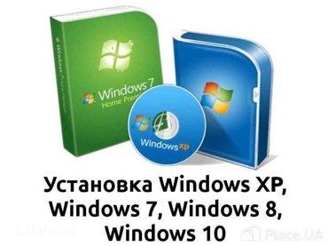 Bakı şəhərində Komputer format olunur evinizde ve ofislerinizde windows xp. Vista.