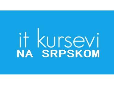 It kursevi [video kursevi na srpskom jeziku]  у комплету се налазe - Boljevac