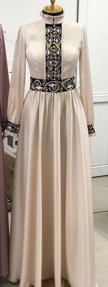 Продаю платье национальное Покупала bymery_nargiz  Торг