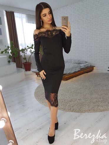 Платья в Токмак: Продаю Вечернее платье   реальным покупателем уступка