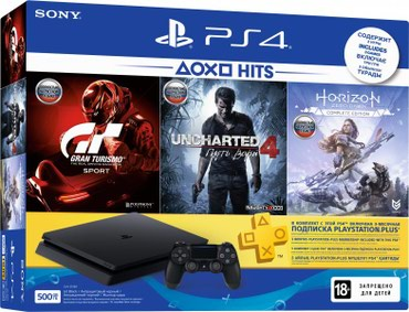 Ps4 slim 500 gb в Бишкек