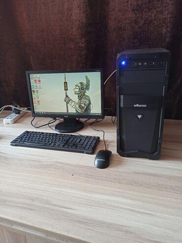 Компьютеры для онлайн обучения.Компьютеры для офиса.Компьютеры для