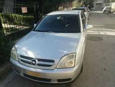 Opel Vectra 2 l. 2005 | 600000 km