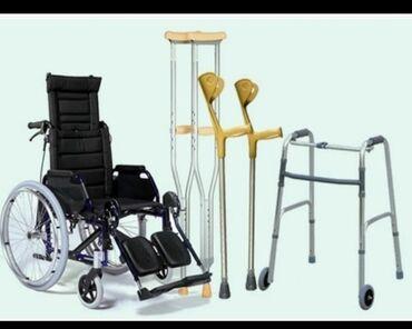 Медтовары - Маевка: Куплю б/у : кислородный концентратор 5-10л,инвалидную