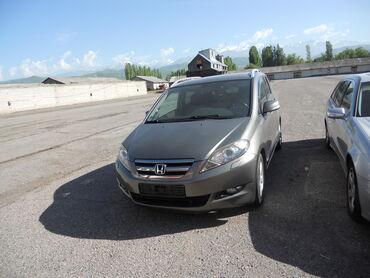 Honda FR-V 2.2 л. 2008 | 200000 км